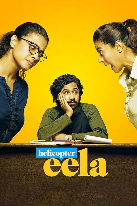 Helicopter Eela 2018 Hindi 1080p 1.5GB Web-DL DD2.0 x264