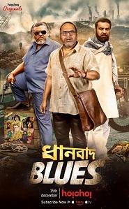 Dhanbad Blues (2018) HOT Season 01 Hoichoi Originals Bengali Web Series Complete [Ep 05 to 09] Watch Online