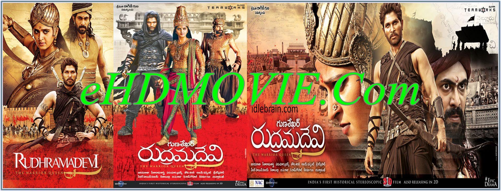 Rudhramadevi 2015 Full Movie Dual Audio [Hindi – Telugu] 720p - 480p ORG BRRip 450MB - 850MB ESubs Free Download