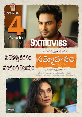 Sammohanam 2018 Hindi Dubbed 720p HDTV 850mb