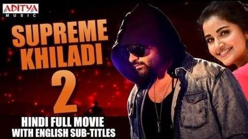 Supreme Khiladi 2 2018 Hindi Dubbed 400MB HDRip 480p