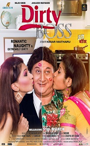 Dirty Boss Full Movie Watch Online