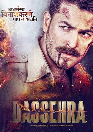 Dassehra 2018 Hindi 1GB HDRip DD5.1 ESubs
