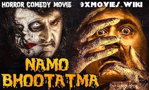 Namo Bhootatma 2018 Hindi Dubbed 720p HDRip 900mb