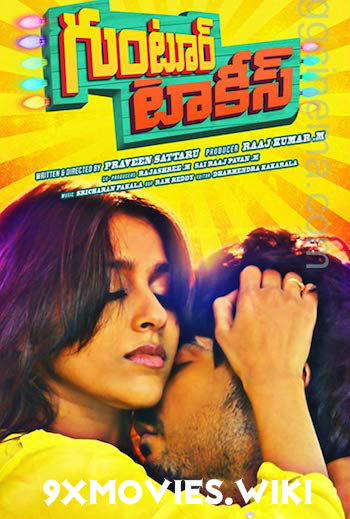 Guntur Talkies 2016 Dual Audio Hindi UNCUT Movie Download