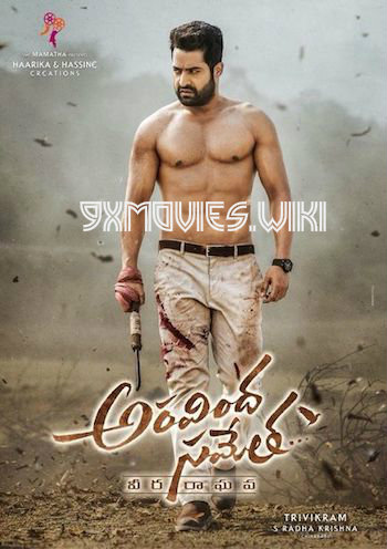 Aravinda Sametha Veera Raghava 2018 Telugu Movie Download