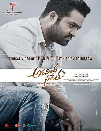 Aravindha Sametha Veera Raghava 2018 Full Telugu Movie HDRip Download