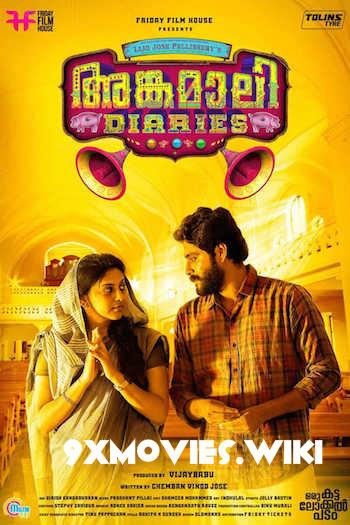 Angamaly Diaries 2017 Dual Audio Hindi Bluray UNCUT Movie Download