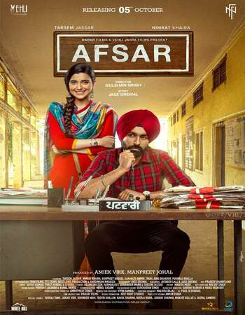 Afsar 2018 Full Punjabi Movie 480p Download