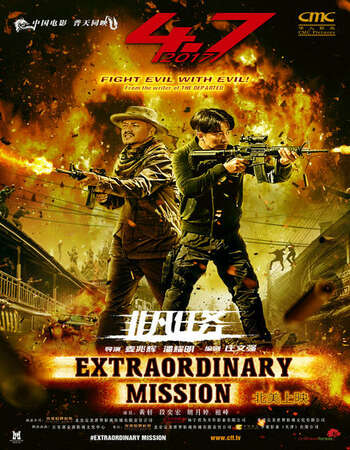 Extraordinary Mission 2017 Hindi Dual Audio 350MB BluRay 480p 720p HEVC