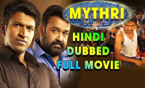 Mythri 2018 Hindi Dubbed Movie Download