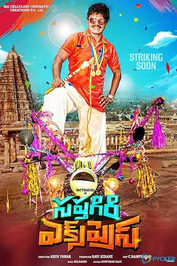 Saptagiri Express 2018 Hindi Dubbed 720p HDRip 750mb