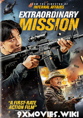 Extraordinary Mission 2017 Dual Audio Hindi Bluray Movie Download