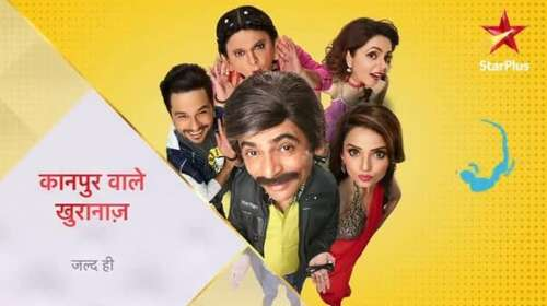 Kanpur Wale Khuranas 19th January 2019 200MB HDTV 480p