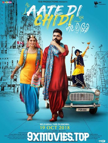 Aate Di Chidi 2018 Punjabi 720p HDTV 999mb