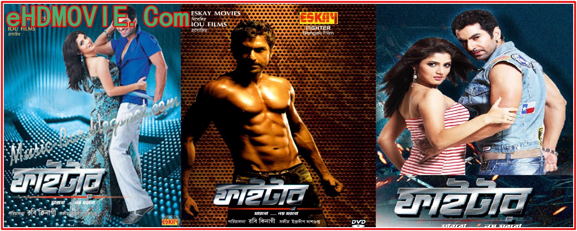 Fighter 2011 Bengali Full Movie Original 480p - 720p ORG HDTV-Rip 650MB - 1GB