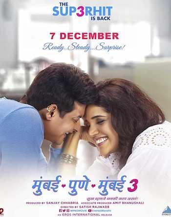 Mumbai Pune Mumbai 3 2018 Marathi pDVDRip 1GB 480p x264