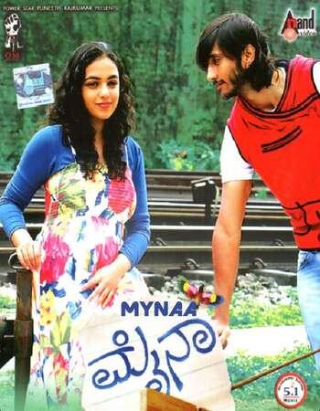 Myna 2013 UNCUT Hindi Dual Audio DVDRip Full Movie Download