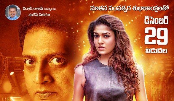 Lady Tiger Telugu Full Movie Watch Online