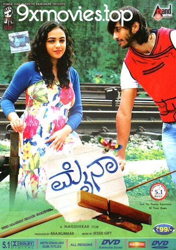 Mynaa 2013 Dual Audio Hindi UNCUT 480p DVDRip 450MB