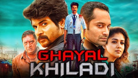 Ghayal Khiladi 2019 Hindi Dubbed 720p HDRip 1GB