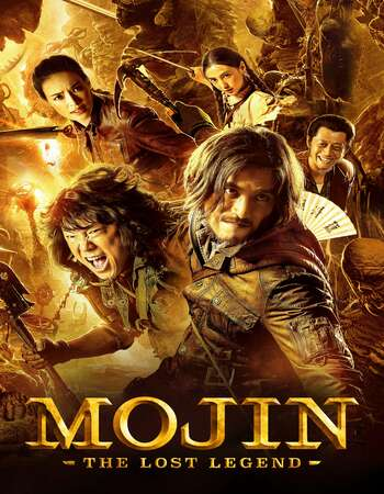 Mojin The Lost Legend 2015 Hindi Dual Audio BRRip Full Movie 720p Free Download