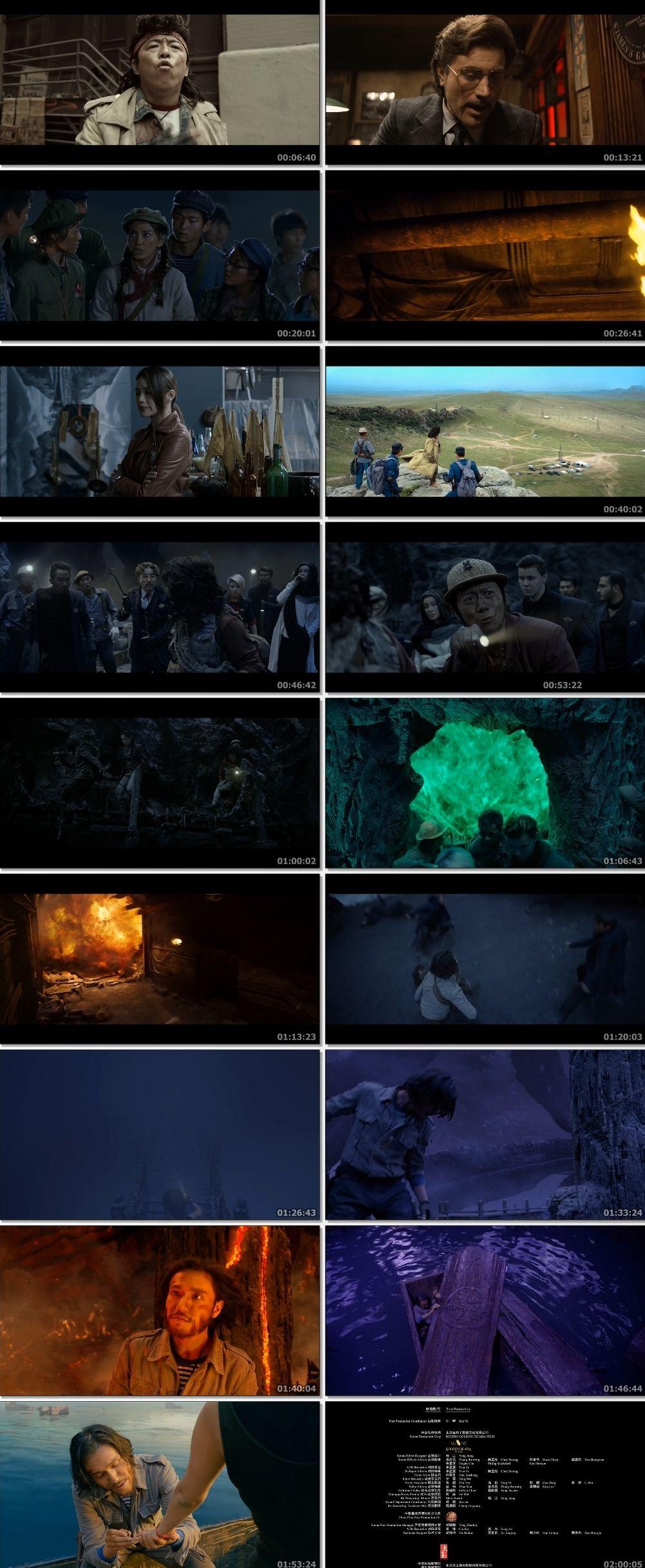 Mojin The Lost Legend 2015 Dual Audio Hindi English BluRay Full Movie Download HD