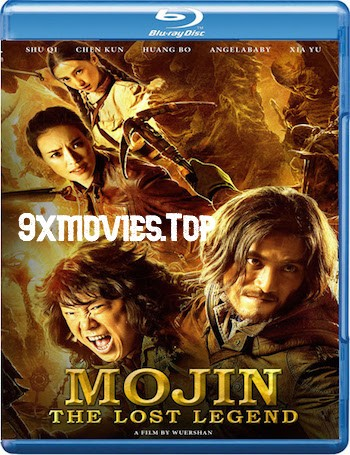 Mojin The Lost Legend 2015 Dual Audio Hindi 720p BluRay 1GB