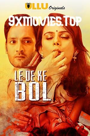 Le De Ke Bol S01 Complete Hindi 720p HDRip 600MB