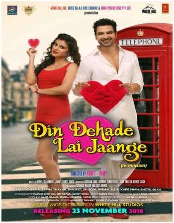 Din Dahadey Lai Jaange 2018 Full Punjabi Movie 720p HEVC Download