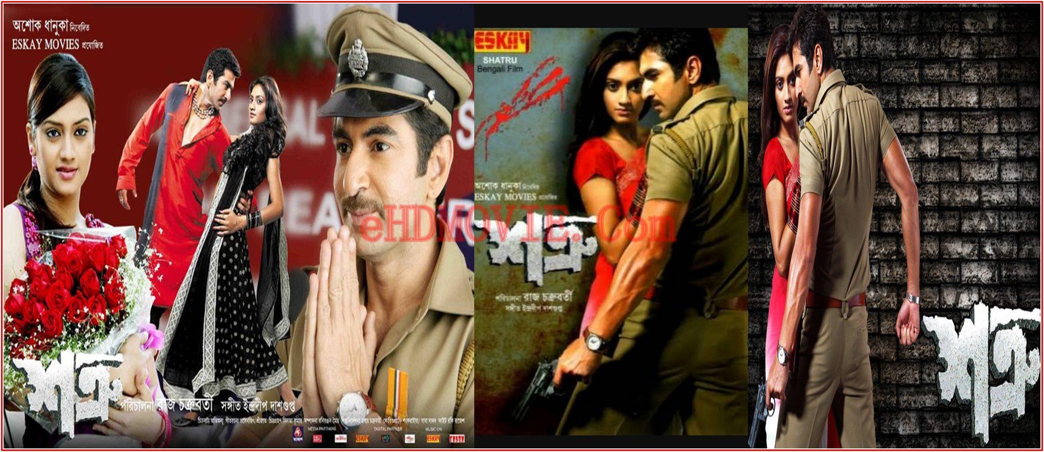 Shatru 2011 Bengali Full Movie Original 480p – 720p ORG WEB-DL 550MB – 2GB