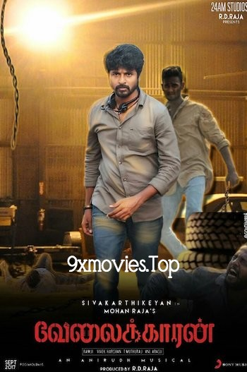 Velaikkaran 2017 Dual Audio Hindi UNCUT Movie Download