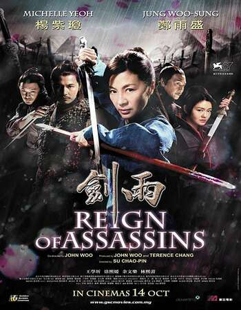 Reign of Assassins 2010 Hindi Dual Audio BRRip Full Movie 720p Free Download