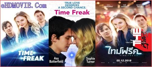 Time-Freak-2018.jpg