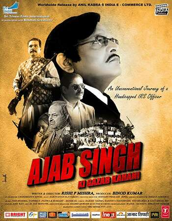 Ajab singh ki gajab kahani 2017 Hindi 500MB HDRip 720p ESubs HEVC
