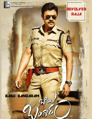 Babu Bangaram 2016 Dual Audio 480p | 720p UNCUT HDRip [Hindi – Telugu] x264
