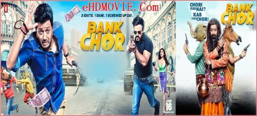 Bank-Chor-2017.jpg