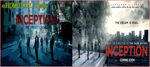 Inception-2010.jpg