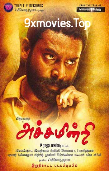 Achamindri 2016 Dual Audio Hindi UNCUT 720p HDRip 950mb