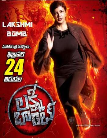Lakshmi Bomb 2017 Hindi Dual Audio 720p UNCUT HDRip x264