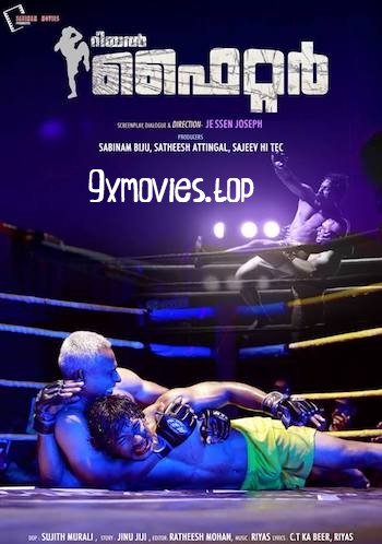 Real Fighter 2016 Dual Audio Hindi UNCUT 480p HDRip 350mb