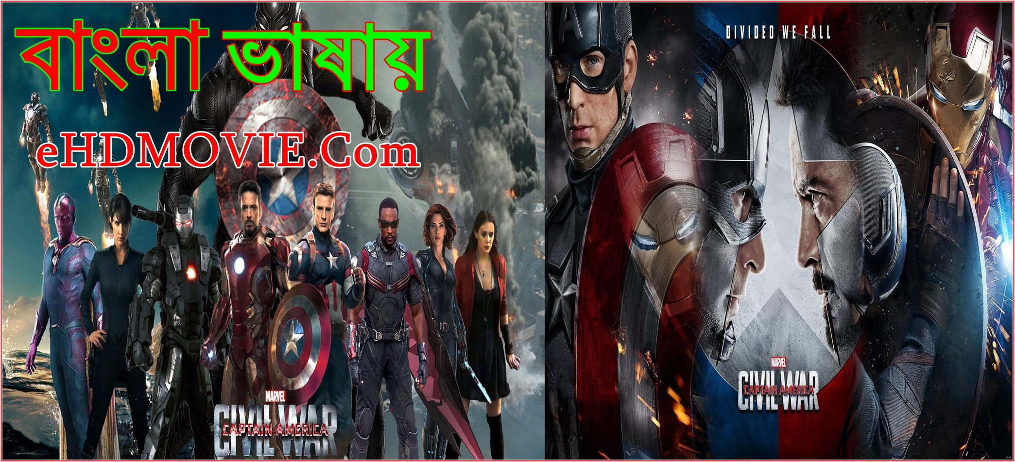 Captain America: Civil War 2019 Bengali Dubbed Full Movie Original 480p – 720p ORG WEB-DL 400MB – 1.2GB