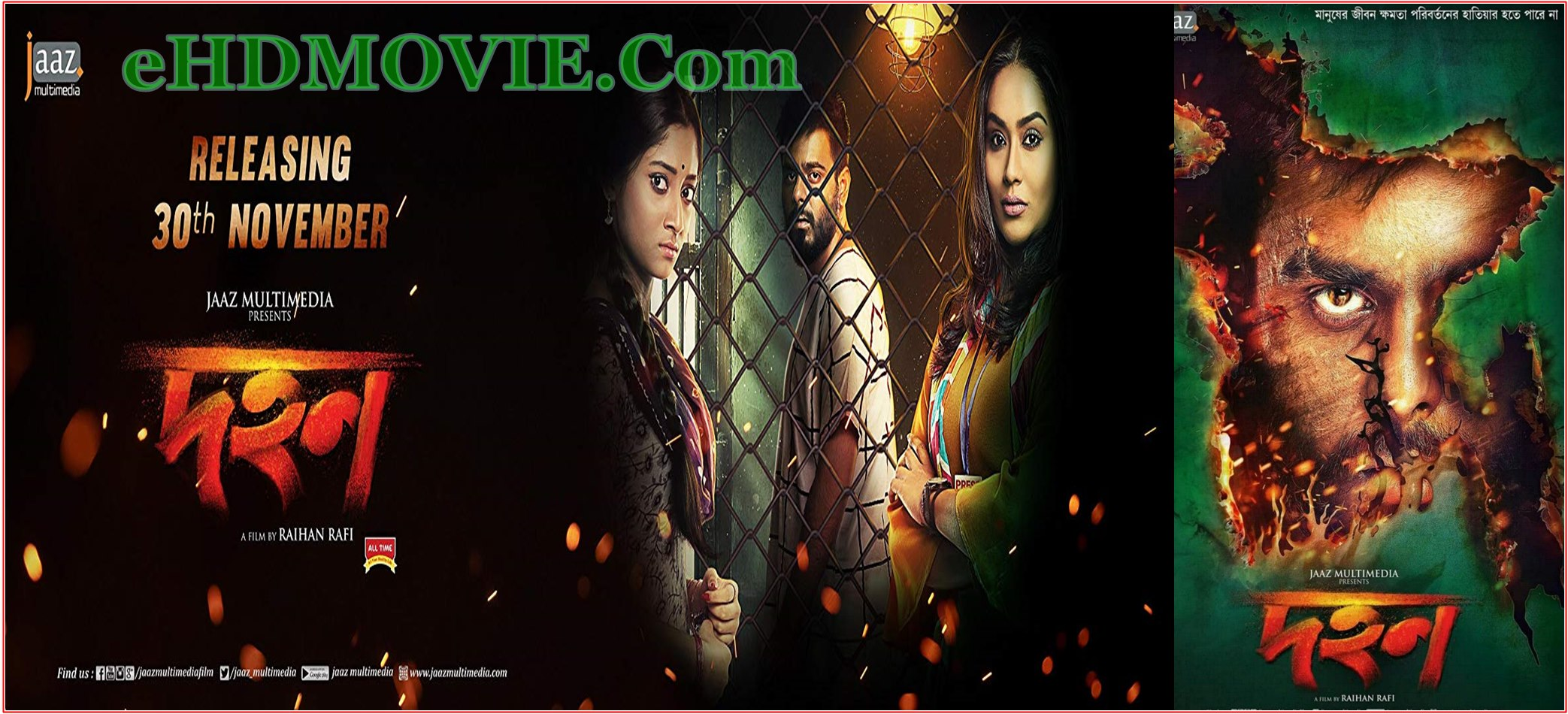 Dahan 2018 Bengali Full Movie Original 480p – 720p ORG WEB-DL 400MB – 1.3GB