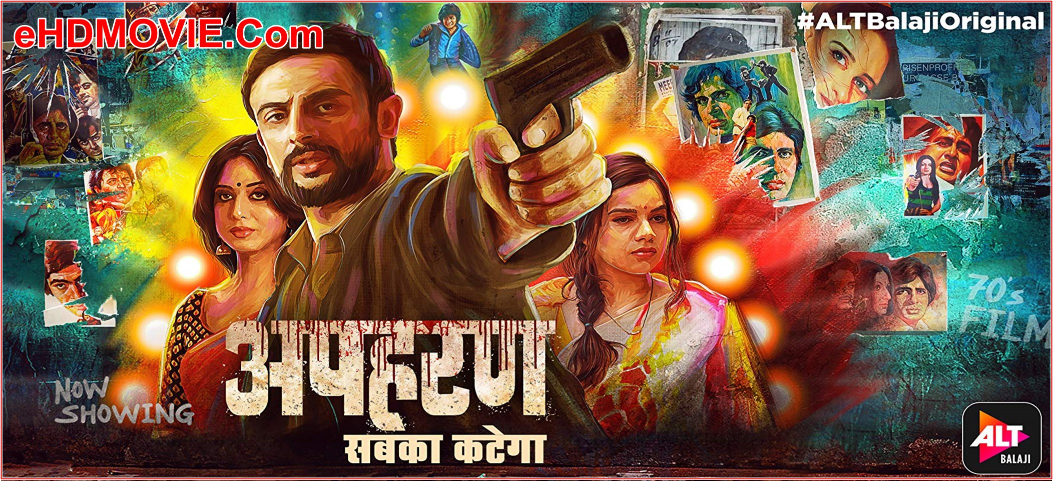 Apharan 2018 S01 Complete Hindi 720p – 480p WEB-DL 850MB – 2GB ESubs