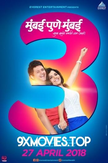 Mumbai Pune Mumbai 3 (2018) Marathi 480p WEBRip 400MB