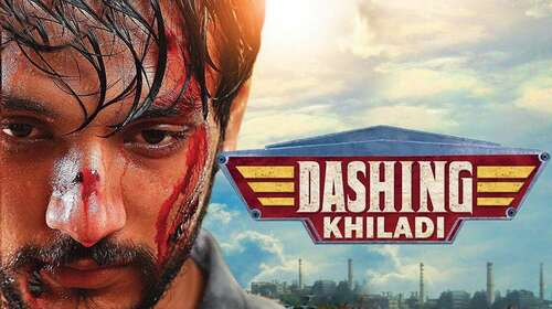 Dashing Khiladi 2019 Hindi Dubbed Full Movie 300mb Download