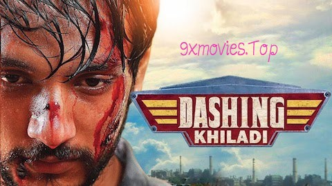 Dashing Khiladi 2019 Hindi Dubbed 480p HDRip 300MB