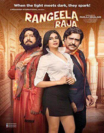Rangeela Raja 2019 Full Hindi Movie Free Download