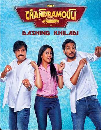 Mr Chandramouli 2018 UNCUT Hindi Dual Audio HDRip Full Movie 720p HEVC Free Download