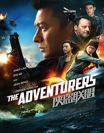 The Adventurers 2017 Hindi Dual Audio 720p 1.1GB BluRay ESubs